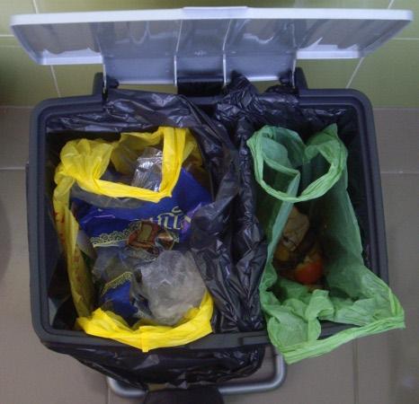 Cubo de basura doméstica